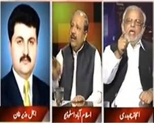 Tonight With Moeed Pirzada (Kya Baldiati Election Waqt Pe Ho payen Geh?) - 30th October 2013
