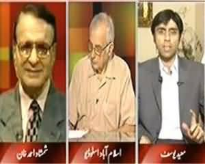 Tonight With Moeed Pirzada (Kya Nawaz Sharif Drones Per Pakistan Ka Muaqaf Bayan Kareinge) - 24th September 2013