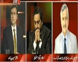 Tonight With Moeed Pirzada (Kya Naya Ordinance Dehshat gardoon Se Nipat Paye Ga?) - 11th October 2013