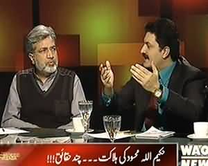 Tonight With Moeed Pirzada (Kya Talibaan se Muzakraat ki Tayari Waqaye Mumkin Hai?) - 5th November 2013