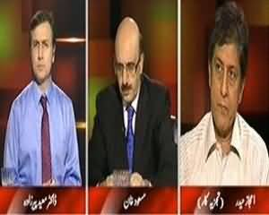 Tonight With Moeed Pirzada (Kya Us Ke Pass Shaam Ke Khulaaf Evidence Maujood Hain) - 5th September 2013