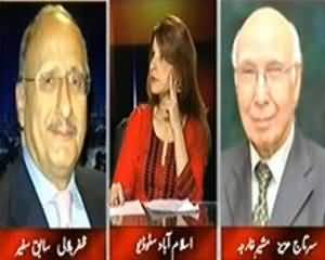 Tonight With Moeed Pirzada (Line Of Control Ki Situation Pe Tashwish Ka Izhar) - 23rd August 2013