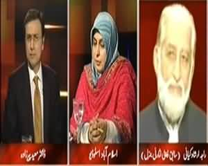 Tonight With Moeed Pirzada (Missing Persons Ki Asal Tadaad) – 3rd December 2013