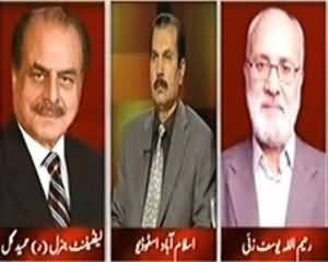 Tonight With Moeed Pirzada (Mullah Fazlullah TTP Ke New Chief Muqarar) – 8th November 2013