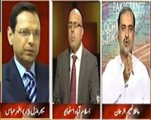 Tonight With Moeed Pirzada (Munawar Hassan Apne Bayaan Pe Arr Gaye) - 11th November 2013