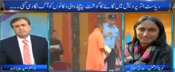 Tonight with Moeed Pirzada (Muslims Insecure in India) - 9th April 2017