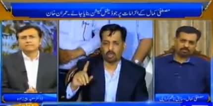 Tonight With Moeed Pirzada (Mustafa Kamal Exclusive) – 5th March 2016