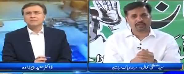 Tonight with Moeed Pirzada (Mustafa Kamal Exclusive Interview) - 8th April 2017