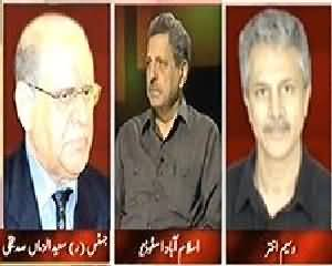 Tonight With Moeed Pirzada (NA-256,258 Main Ghair Shafafiat Ka Responsible Kaun?) - 9th October 2013