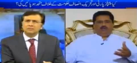 Tonight With Moeed Pirzada (Nabil Gabol Exclusive Interview) – 9th April 2016