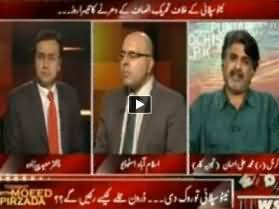 Tonight With Moeed Pirzada (NATO Ke Khilaf PTI ke Dharne Ka Tesra Din) - 26th November 2013