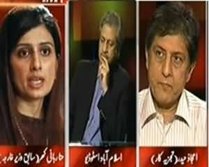 Tonight With Moeed Pirzada (Nawaz Sharif Apne Mutalbaat Manwane Main Kamyab Rahe??) - 25th October 2013