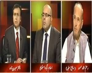 Tonight With Moeed Pirzada (North Wazirastan Mein Operation Hoga?) - 26th December 2013