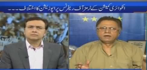 Tonight With Moeed Pirzada (Opposition Rejects Commission) – 23rd April 2016