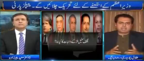 Tonight with Moeed Pirzada (Opposition Vs Govt) - 23rd April 2017