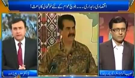 Tonight With Moeed Pirzada (Pak China Corridor) - 7th February 2016