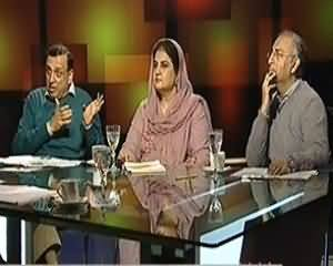 Tonight With Moeed Pirzada (Pak Iran Gas Pipe Line Ka Mustaqbil?) - 6th November 2013