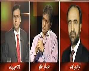 Tonight With Moeed Pirzada (Pakistan Ka Naya Army Chief Kaun Hoga?) - 3rd October 2013