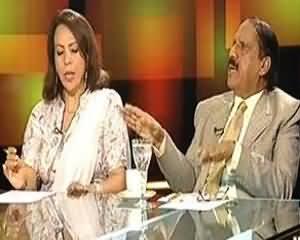 Tonight With Moeed Pirzada (Pakistan Main Saza-e-Maut Pe Amal Daramad, Sahi Ya Ghalt REPEAT) - 3rd September 2013