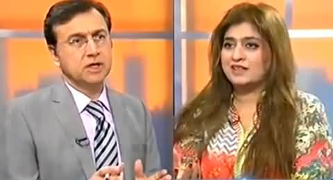 Tonight with Moeed Pirzada (Pakistan's Nuclear Assets) - 28th February 2016