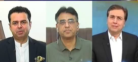 Tonight with Moeed Pirzada (Panama Case JIT) - 11th June 2017