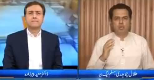 Tonight With Moeed Pirzada (Panama Case JIt, Kashmir Issue) - 28th May 2017