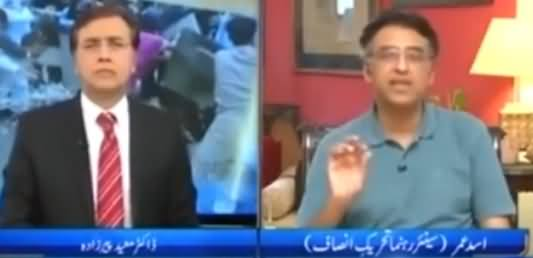 Tonight With Moeed Pirzada (Panama Case JIT & PTI's Stance) - 14th May 2017