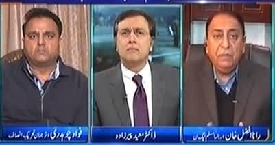 Tonight with Moeed Pirzada (Panama Case & Other Issues) - 14th January 2017