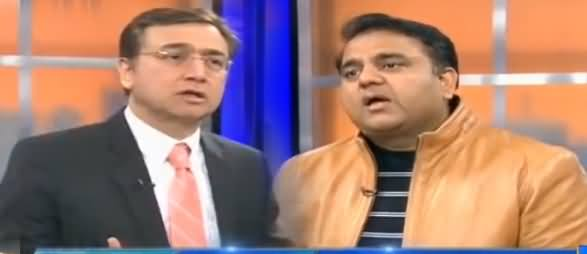 Tonight with Moeed Pirzada (Panama Case, PSL Final) - 4th March 2017