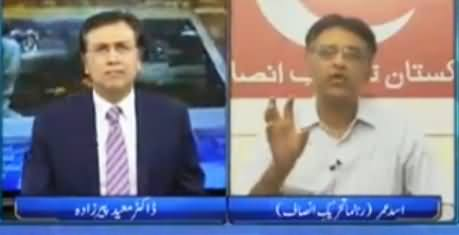 Tonight With Moeed Pirzada (Panama Commission & Other Issues) – 6th May 2016