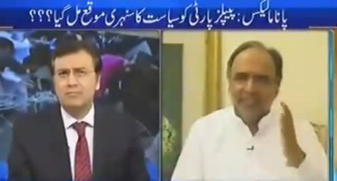 Tonight with Moeed Pirzada (Panama Leaks & Other Issues) - 8th May 2016