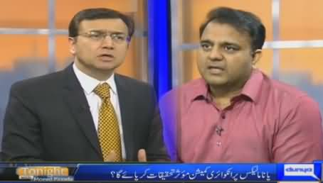 Tonight With Moeed Pirzada (Panama Leaks & PMLN Reaction) – 16th April 2016
