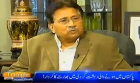 Tonight With Moeed Pirzada (Pervez Musharraf Exclusive Interview) – 31st January 2016