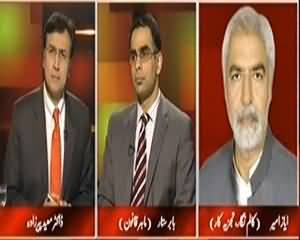 Tonight With Moeed Pirzada (Pervez Musharraf Ghadari Case) - 20th November 2013