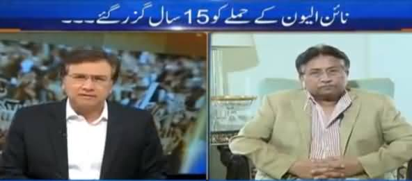 Tonight with Moeed Pirzada (Pervez Musharraf Interview) - 11th September 2016