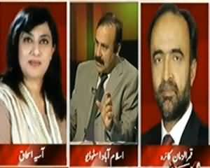 Tonight With Moeed Pirzada (Pervez Musharraf Ke Khilaf Article 6 Ke Teht Karwai) – 19th November 2013