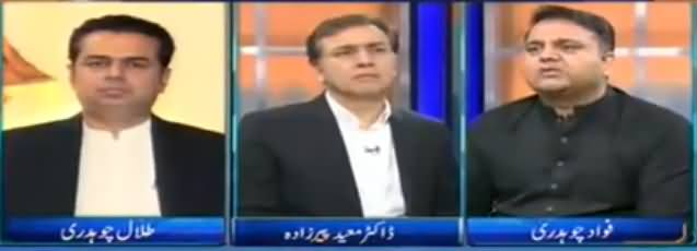 Tonight With Moeed Pirzada (PM Appeared Before JIT) - 16th June 2017