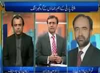 Tonight with Moeed Pirzada (PPP Ke Leaders Ke Gird Ghaira Tang) – 25th October 2015