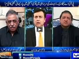 Tonight With Moeed Pirzada (Privatization of PIA) - 10th January 2016