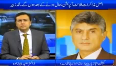 Tonight With Moeed Pirzada (Protest of PIA Employees) – 6th February 2016