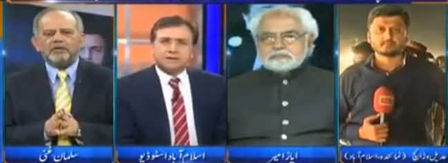 Tonight with Moeed Pirzada (PTI Jalsa in Islamabad) - 28th April 2017