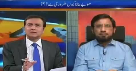 Tonight with Moeed Pirzada (Punjab Mein PMLN Ki Bartari) – 1st November 2015