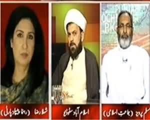 Tonight With Moeed Pirzada (Pur Aman Karachi Ka Khuwab Kab Poora hoga?) - 4th December 2013