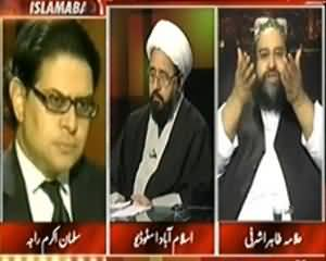 Tonight With Moeed Pirzada (Rawalpindi Waqiya, Intazamiya Ki Na Ehli Ya Koi Sazish?) - 18th November 2013