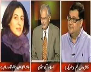 Tonight With Moeed Pirzada (Shaam Per USA Ke Mumkina Hamle Ke Asraat) - 2nd September 2013