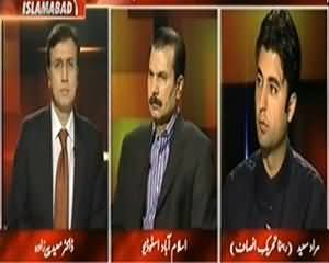 Tonight With Moeed Pirzada (Shehari Elaqoon Main Drone Hamla) - 22nd November 2013