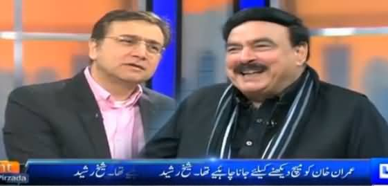 Tonight with Moeed Pirzada (Sheikh Rasheed Ahmad Exclusive Interview) - 12th March 2017