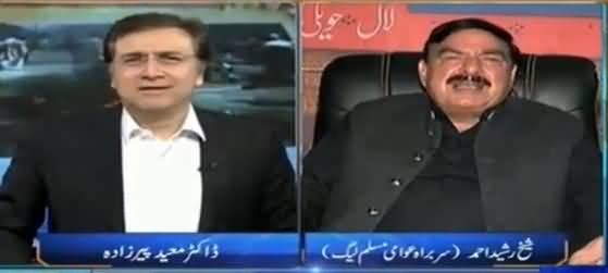Tonight with Moeed Pirzada (Sheikh Rasheed Ahmad Exclusive Interview) – 9th March 2018