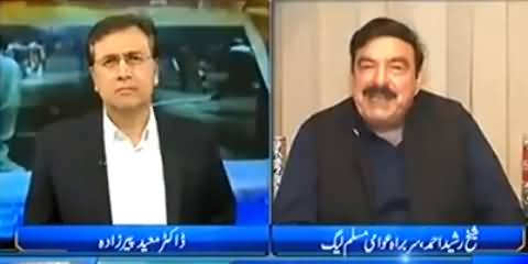Tonight with Moeed Pirzada (Sheikh Rasheed Ahmad Interview) - 28th August 2016