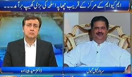 Tonight with Moeed Pirzada (Special Talk With Nabil Gabol) - 8th October 2016